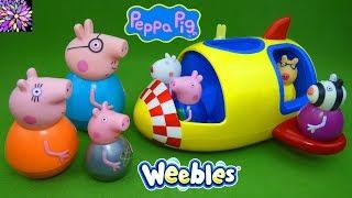Peppa Pig Rockin Rocket Weebles Toys Mummy Daddy Pig George Train Plush TY Suzy Sheep Zoe Emily Toys