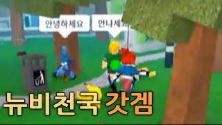 [로블록스 머더 코리아] 한국에서 만든 머더 미스테리,…