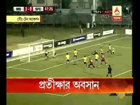 Mohunbagan wins Fed cup, creates history