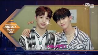 170810 Mnet 엠카운트다운 워너원 COMING UP NEXT