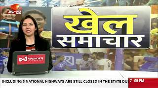 Sports News  12.01.2020 : Special edition on Khelo India Youth Games 2020