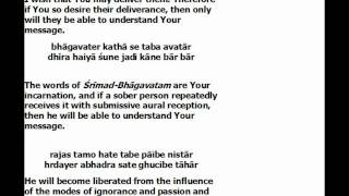 Markine Bhagavat Dharma