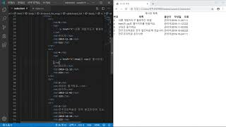 HTML+CSS 12 : 게시판 목록 만들기 - 전주코…