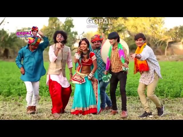 HD Videos - ???? ???? ????? - New Gajendra Ajmera - Latest Marwadi Hiits Song News 2017