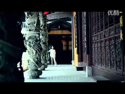 Commercial video of Ningbo, Fenghua.flv