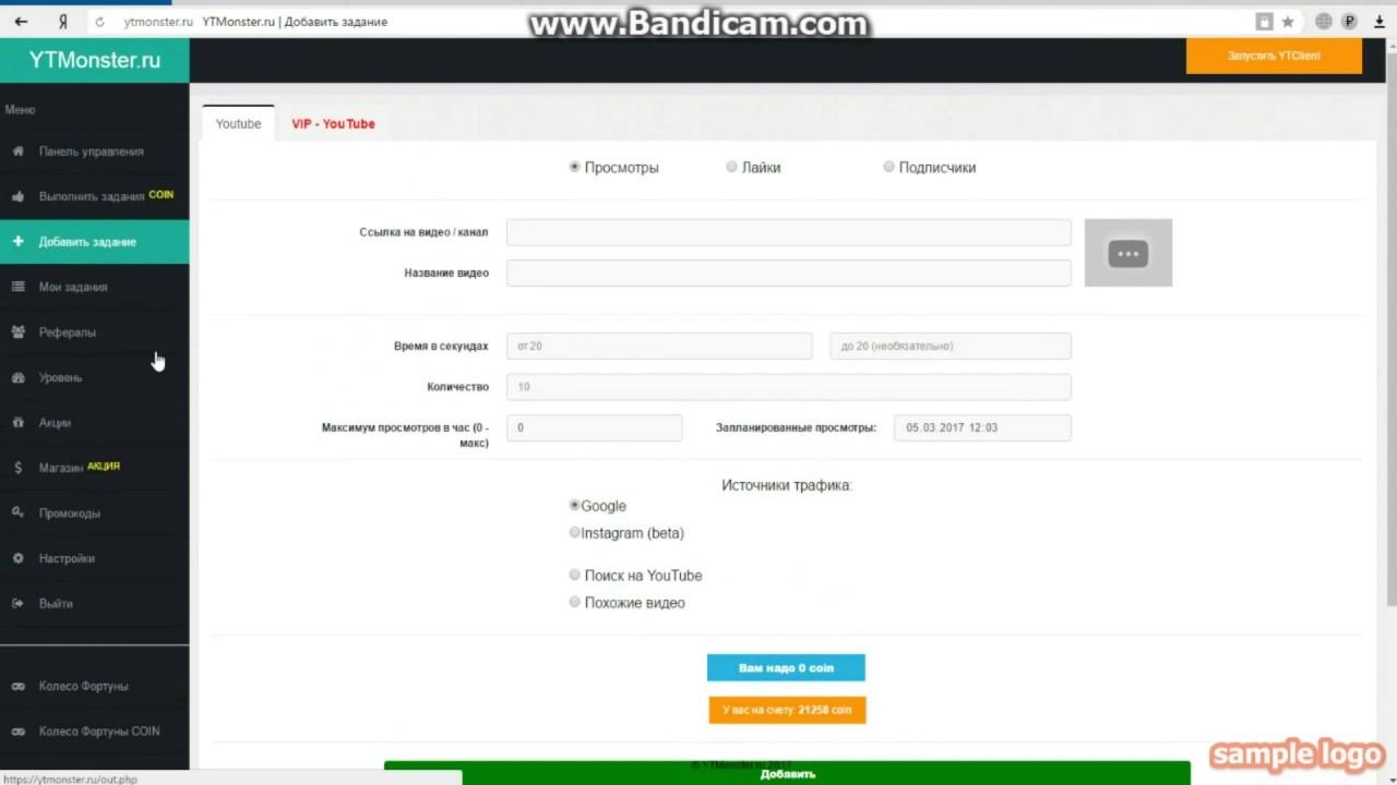Автоматический Сервис Раскрутки в Социальных Сетях Раскрутка Ютуб автоматический сервис для заработка