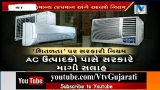 Power Ministry may make 24°C as default setting air conditioners   Vtv News