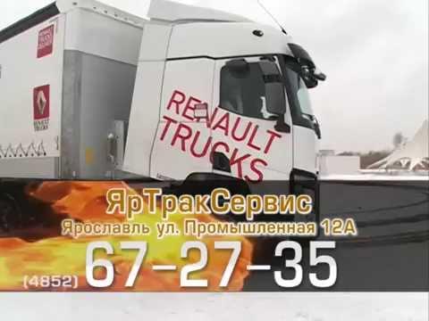 Видео Ремонт грузовых машин