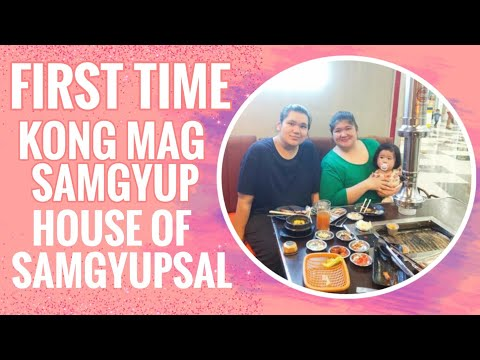 Samgyeopsal House | Mukang with family | First time experience | daily vlog.07