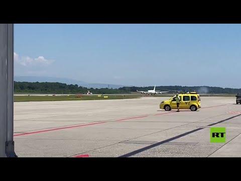 لحظة هبوط طائرة الرئيس بوتين في جنيف  - نشر قبل 49 دقيقة