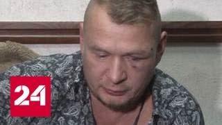 """Самооборона или нападение: экс-спецназовец использовал """"Вепря"""" в цыганском поселке"""