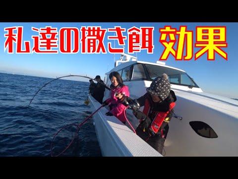 船酔い女子!特別な撒き餌に青物連発!(Vol.147)