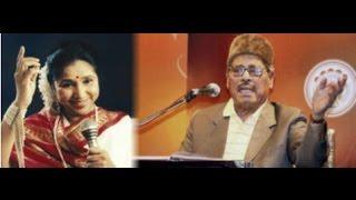 Ram Dhun Laagi Gopal Dhun Laagi - Manna Dey - Asha Bhosle & Chorus