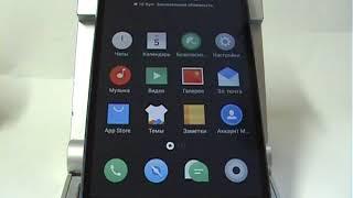 Блокировка экрана и функция быстрого пробуждения в смартфоне Meizu