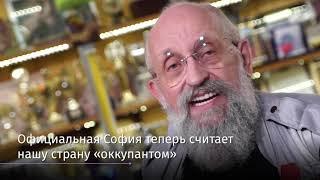Открытым текстом с Анатолием  Вассерманом Выпуск от 13.09.19 часть 2