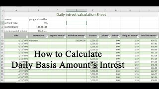Microsoft Excel ::: How to Calculate Daily Basis Amount's Interest screenshot 3