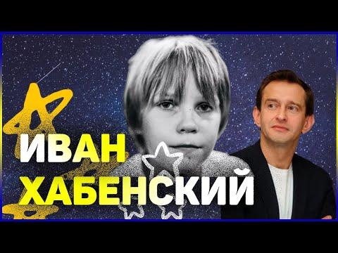 """Без отца"" Как живет старший сын Константина Хабенского"