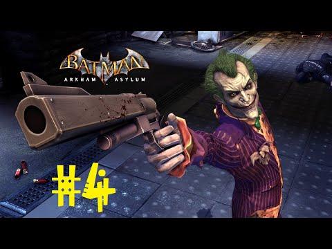 Batman: Arkham Asylum | Прохождение игры | Часть № 4