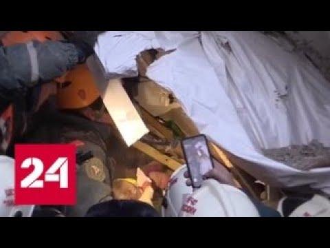 Это просто чудо: подробности операции по спасению Вани Фокина в Магнитогорске - Россия 24