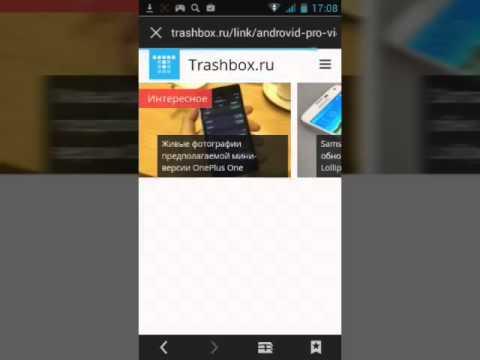 Скачать программу на андроид вива видео про