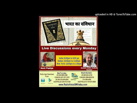 Pushpa Ji With Adv Ashok Kumar On fundamental Rights (Part 9 )