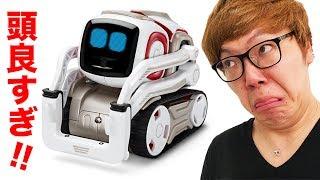 AIロボットの知能がヒカキンを超えている!?【COZMO】
