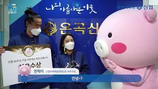 [★이벤트 진행중★] 어부바송 영상 콘테스트 시상식 현…