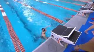 Texas Swimming Invitational Day 1 LHN Highlights [Nov. 29, 2018]