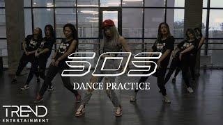 """Ziruza & """"Wake up"""" - SOS (dance practice)"""