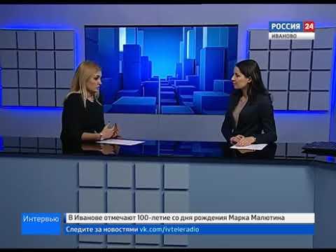 Светлана Горчакова, заместитель генерального директора ФЦК в Интервью Россия 24