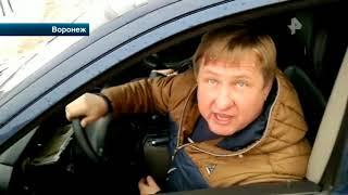 В Воронеже развернулась война активистов с водителями, которые не соблюдают ПДД