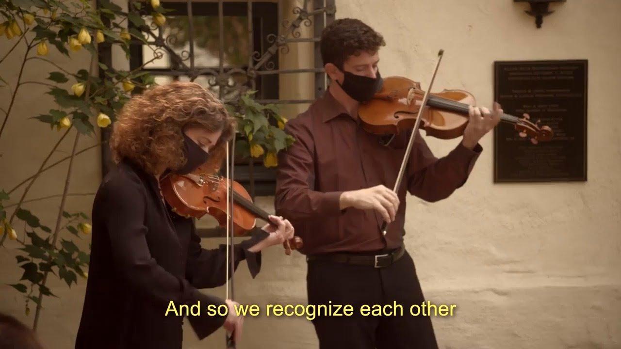 SF Symphony & Los Cenzontles: Los Hermanos & El Cascabel