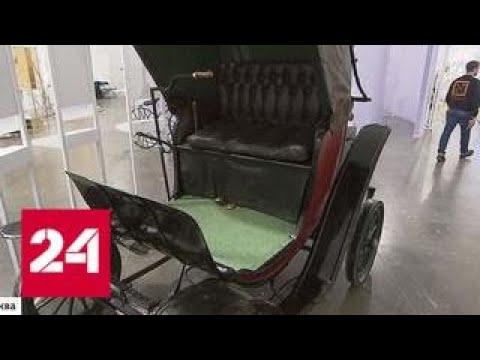 """""""Невозможное неизбежно"""": в Москве покажут электромобиль Николая II и советский аналог Skype - Росс…"""