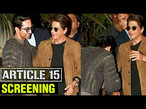 Ayushmann Khurrana Welcomes Shahrukh Khan At Article 15 Screening Mp3