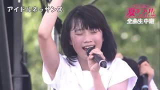 (公式)アイドルネッサンス「君の知らない物語」(MV) https://www.yo...