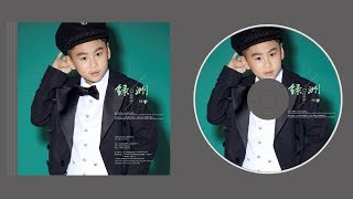 Emiliano Cyrus | EC一平_Oasis 绿洲_(10-Year-Old_5th Single_English/Chinese) thumbnail