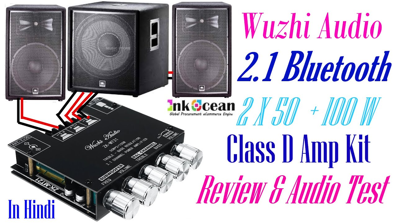 #WuzhiAudio 2.1 Class D Amp with Bluetooth, 200 Watt RMS, Review and Audio Test