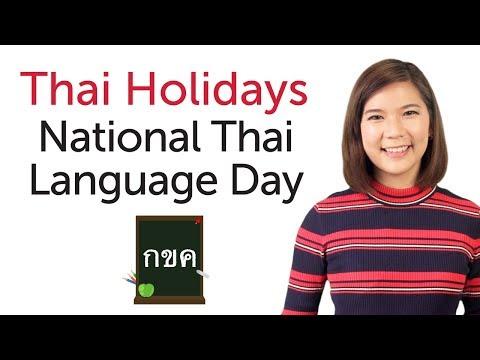 Learn Thai Holidays