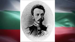 Русско-турецкая война 1877-1878 гг. Самарское знамя, часть 4