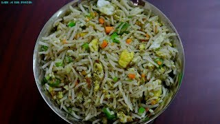 Sooo Easy  Egg Fried Rice .!||||How To Make Egg Fried Rice