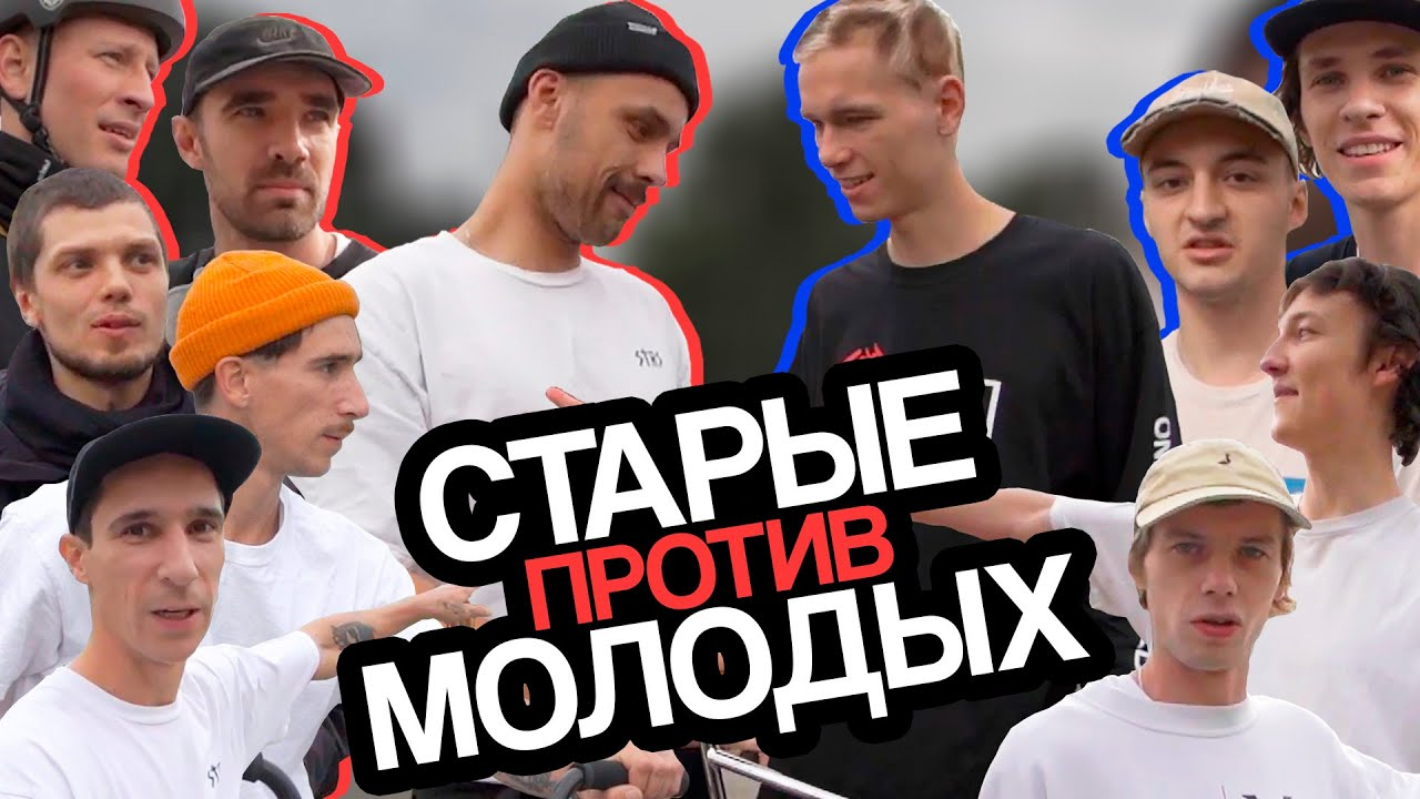 Олег упал с двух метров | Малек жив? | Game of bike