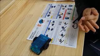 로보티즈 자동차로봇설명(교구설명)