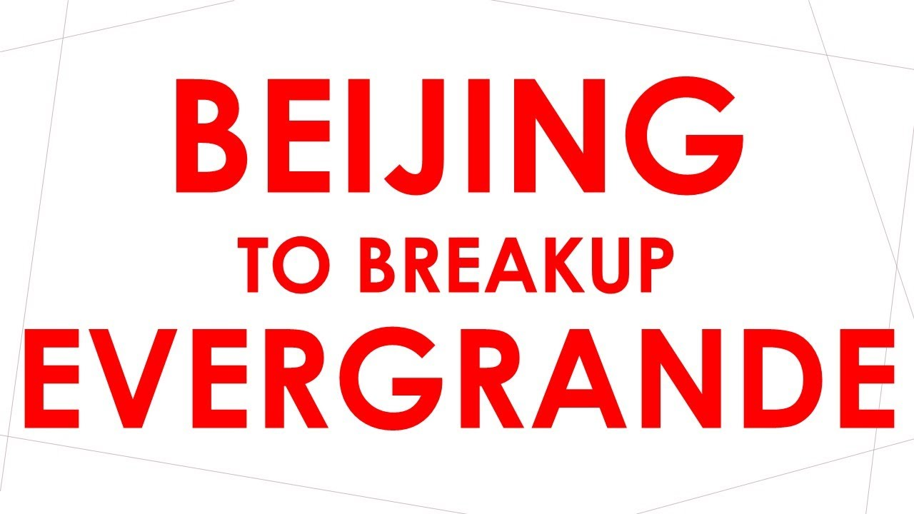 No Bailout as Beijing Looks to Nationalize its Largest Property Developer