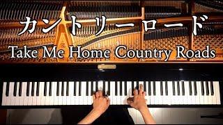 動画撮影編集担当の弟です。 姉のCANACANAがジブリ映画「耳をすませば」のカントリーロードを弾いてみました。 この曲は僕たち家族にとって、と...