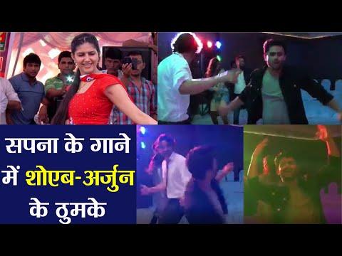 Shoaib Ibrahim & Arjun Rampal enjoy Dance together on Sapna Choudhary's song; Watch  | FilmiBeat