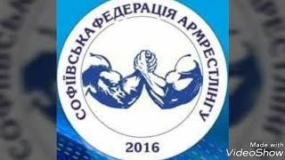 Влад Бондаренко, Софіівка, Арм.