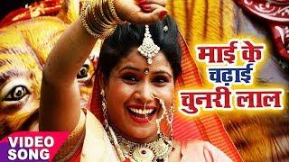 Khushboo Uttam का नया देवी गीत 2017 - Mai Ke Chadhaib Chunari - Bhojpuri Devi Geet