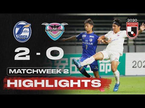 Oita Trinita 2-0 Sagan Tosu | Matchweek 2 | 2020 | J1 League