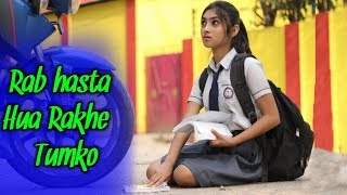 Rab Hasta Hua Rakhe Tumko | Har Aaina Tumko Dekhe | Ft. Ripon & Priyasmita | love sin