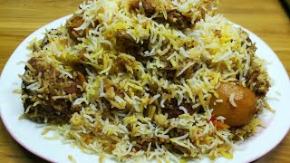Kachchi Biryani/বাংলাদেশী বাবুর্চি স্টাইল কাচ্চিবিরিয়ানি/Mutton Biryani Recipe/Matan Birayaanee